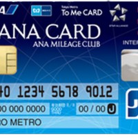 ANA To Me CARD PASMO JCB(ソラチナカード)