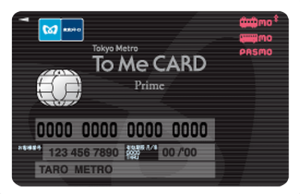 To Me CARD Prime