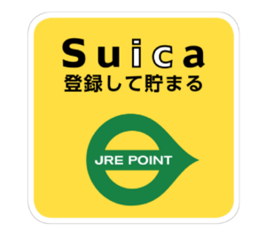 Suica登録して貯まるJRE POINTのマーク