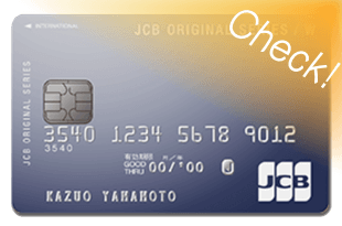NO3:JCB CARD Wのイメージ